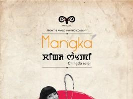 Meetei Folk artist Manka's Chingda satpi ready to launch