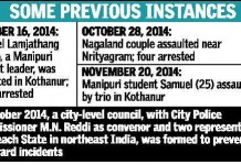 Previoud cases of attack on Manipuri youths in Bangalore