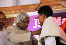 Ronaldo Receiving Award from Abdul Kalam