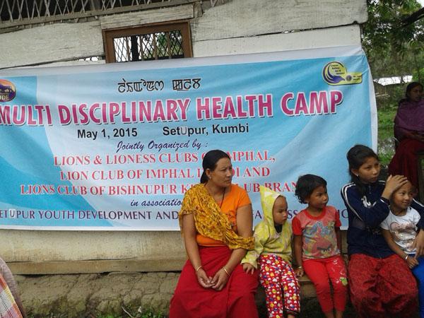 "Lions' Club organizes ""One Day Health Camp"" at Setupur, Kumbi"