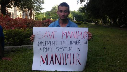 MSAP ILPS Manipur
