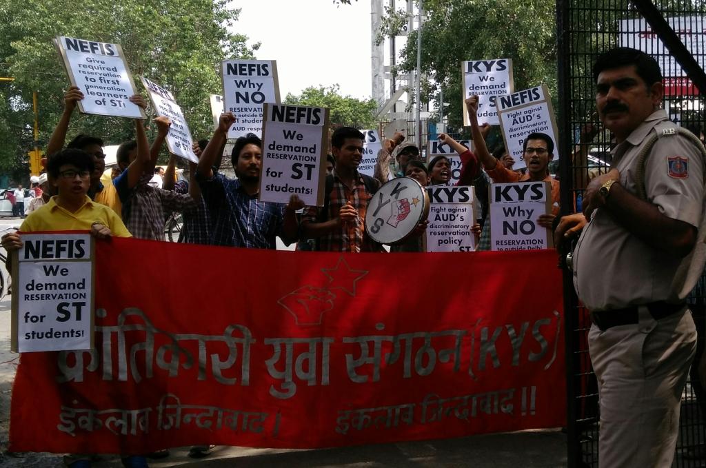 NEFIS PROTESTS AGAINST DENIAL OF RESERVATION FOR ST STUDENTS FROM OUTSIDE  NCT, DELHI IN AMBEDKAR UNIVERSITY, DELHI!