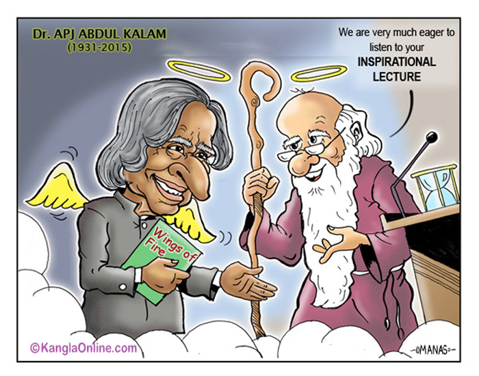 kalam tribute