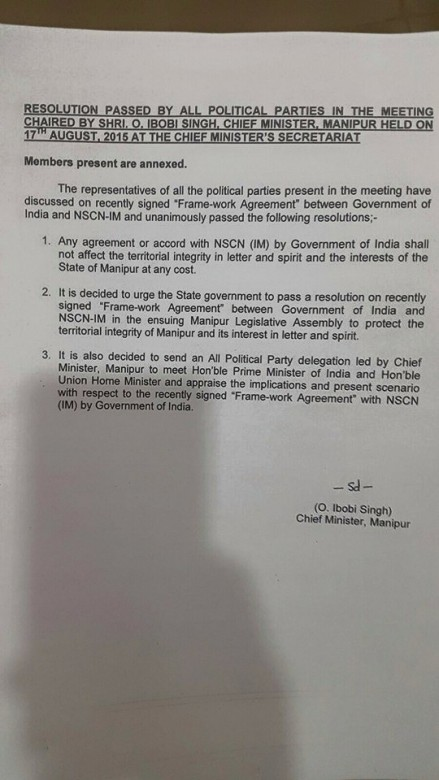 Manipur's All Political Parties resolutions regarding the accord signed between NSCN(IM) and Govt of India's