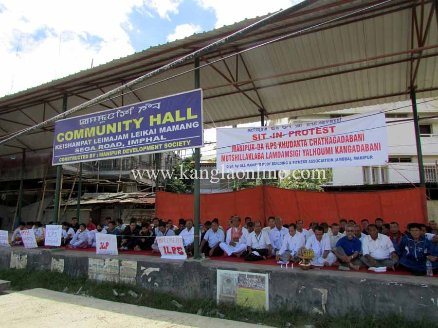 The All Manipur Body Building & Fitness Association staging a sit in protest in support of the ILPS demand.