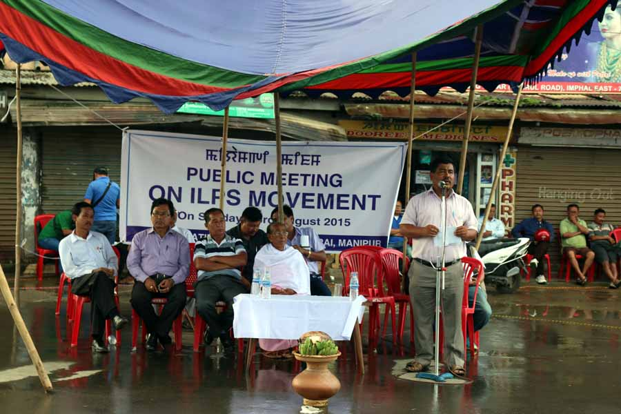 Public meeting on ILPS movement held at Lamlong Keithel
