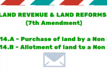 MANIPUR LAND REVENUE AND LAND REFORMS (SEVENTH AMENDMENT) BILL, 2015