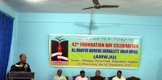 Dignitaries during the 42nd foundation day celebration of AMWJU
