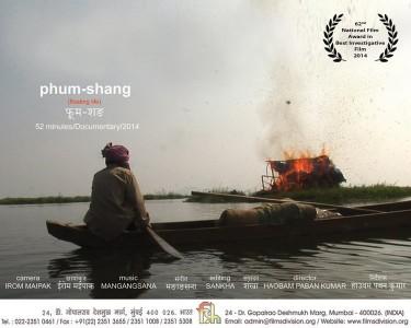 Haobam Paban Kumar's Phum shang