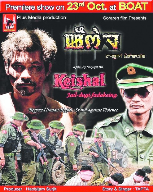 A poster of the film Keishal jail-dugi fadoksing, a Manipur film depicting human rights violation in Myanmar jail