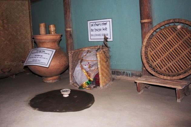 Meetei / Meitei Yumjao: Ema Leimaren Shidbi at MMRC Park Khangabaok Manipur