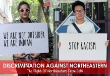 India discrimination against Northeast region
