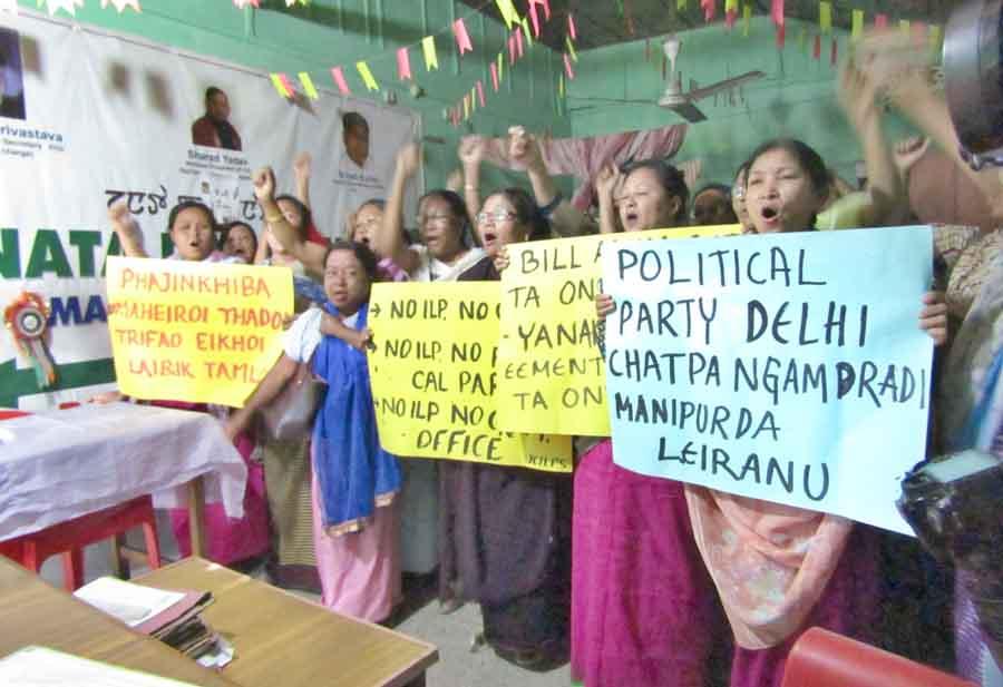 Woman activists chant pro-ILPS slogans inside JD(U) office. IFP Photo