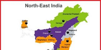 NORTHEAST India Map