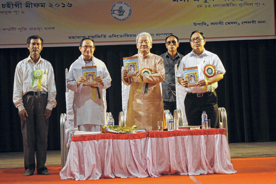 rustum___manipur-sahitya-parishad-dy-cm-releasing-journal-at-chandrakriti-auditorium-3