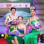 14th Sunsilk Mega Miss North East
