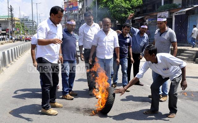 Assam-Protest-1