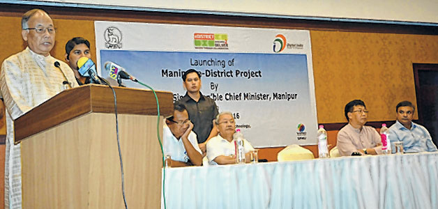 E-Front-Launching-of-E-district