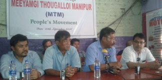 MEEYAMGI THOUGALLOI MANIPUR (MTM)