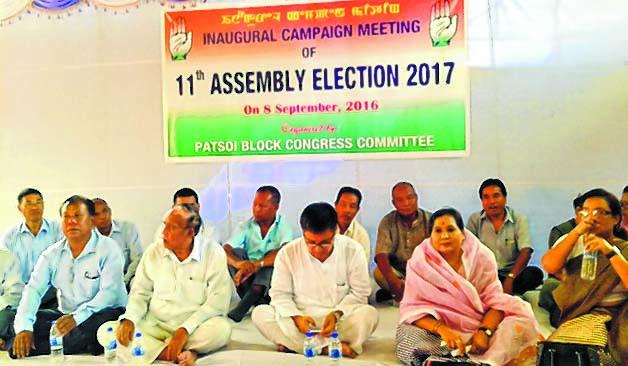 e-front-__-election-campaign-of-ak-mirabai-begins