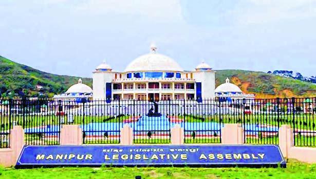 E-Front-__-Manipur-Legislative-assembly
