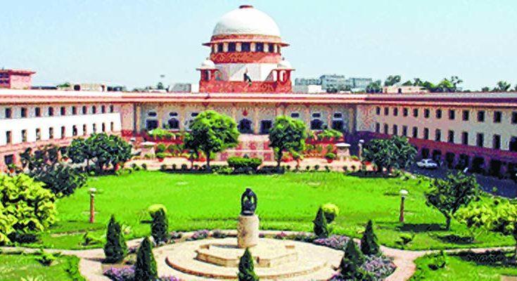 e-front-__-supreme-court