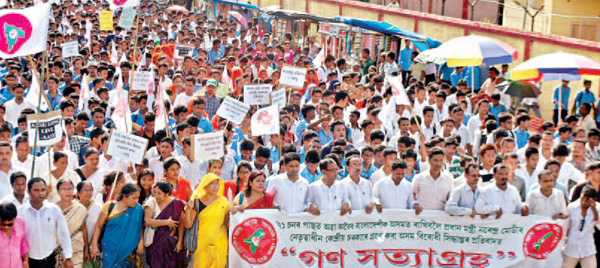 AASU to Lead Mass Protests Against BJP Driven Citizenship Bill