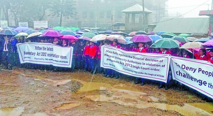 e-front-__-st-students-rally-against-decision-of-mu-735x400
