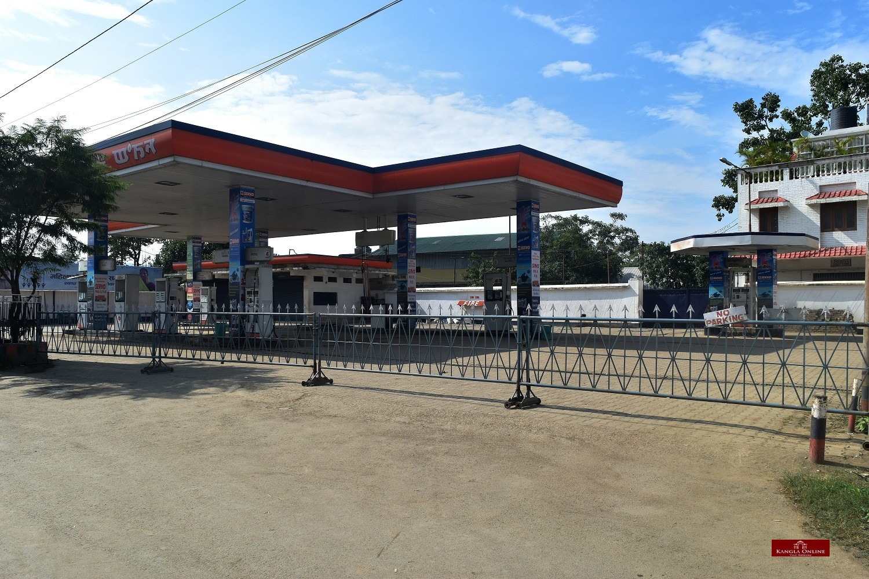 Oil pump in Imphal