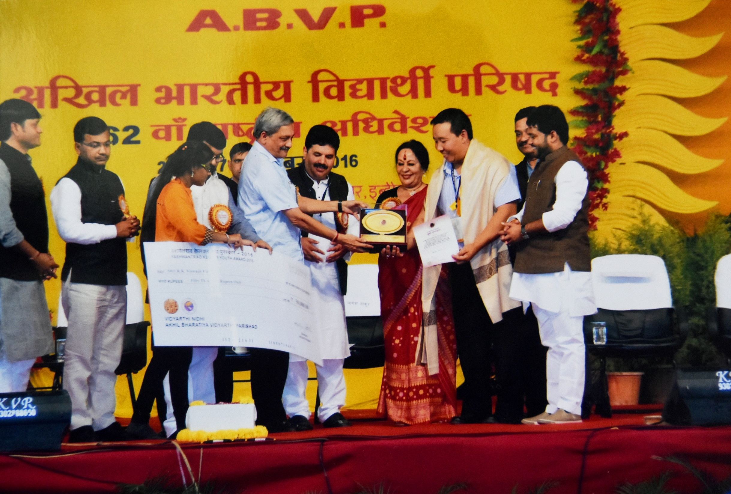 Prof Yaswantrao Kelkar award