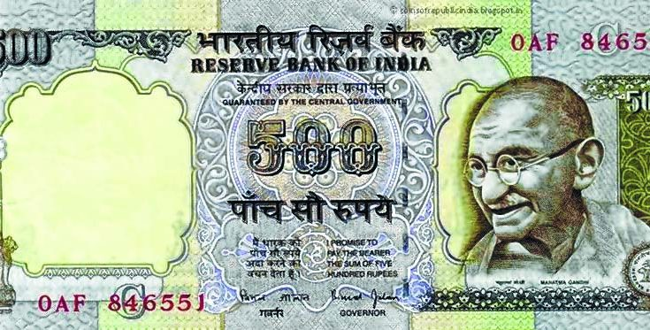 old-500-notes