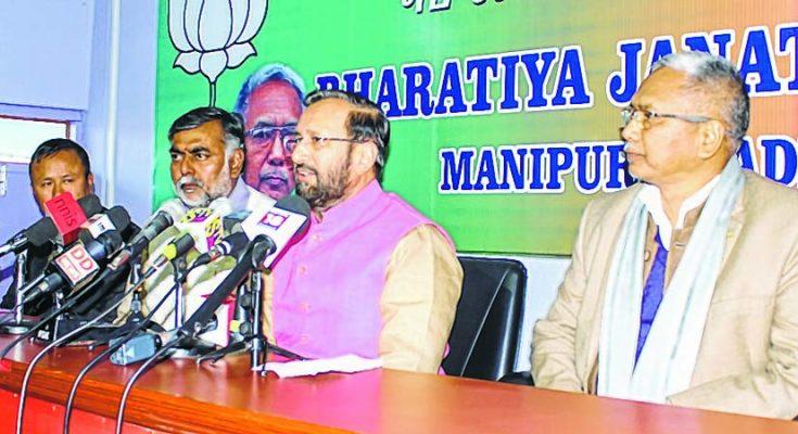 Javedkar-ibobi should resign