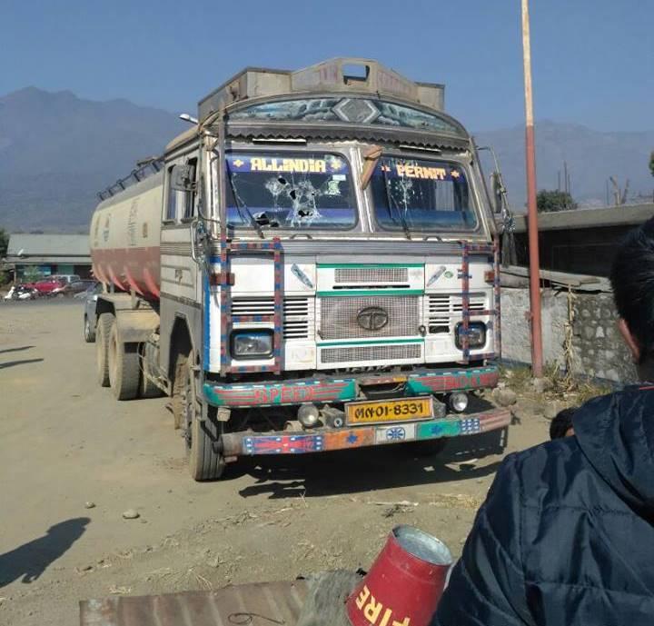sekmai petrol pump incident-1 (1)