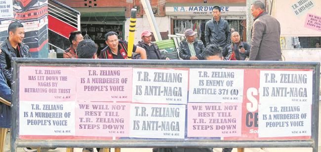 Some of the posters put up by NTAC youth volunteers, from various tribe organizations, in Kohima against chief minister, Wednesday. (NP)