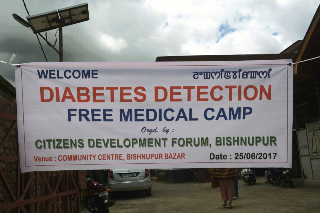 """Diabetes Detection – Free Medical Camp"""" held at the"""