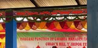 N Biren Gwarok Mahadeva