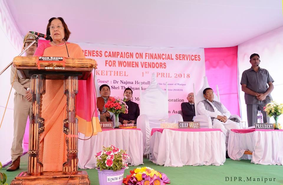Dr Najma Heptulla at Ima Keithel financial awareness