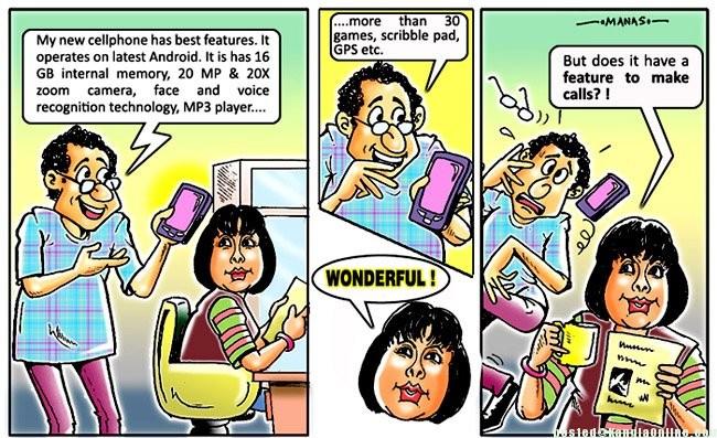 My New Cellphone - by Manas Maisnam - Click to view the original cartoon