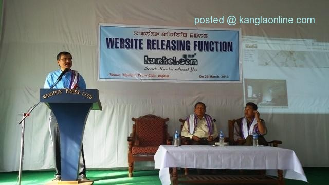 New website - www.kumhei.com launched in Manipur