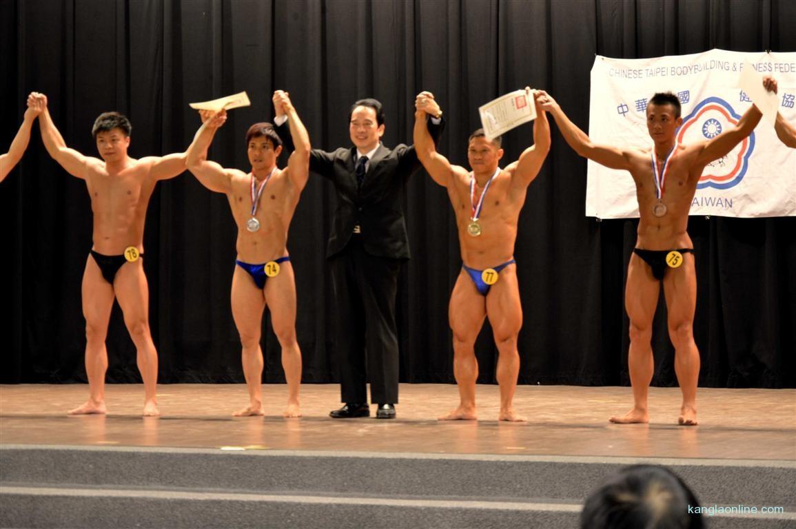 Dr. Ngangbam Shantikumar Meetei winning the Mr Senior Title at Taiwan National Body Building Championship - 2013