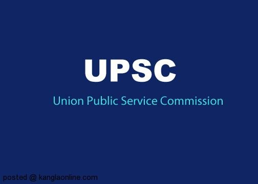 UPSC Civil Services Examination