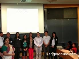 KEN Members at MIT