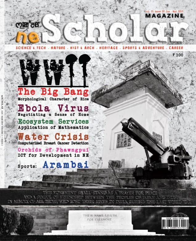 Second Issue neScholar COVER