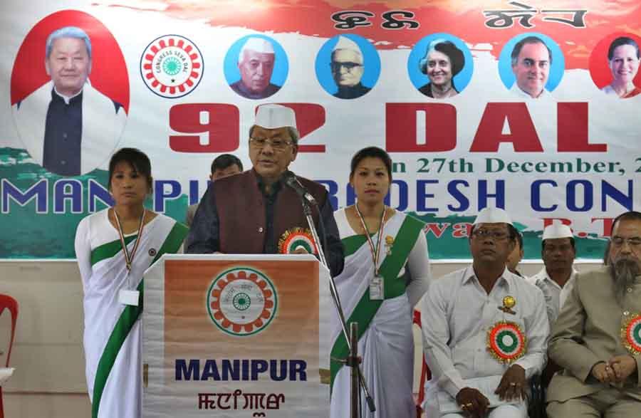MPCC Gaikhangam 92th Dal Day
