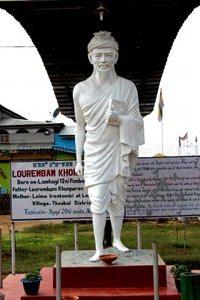 Epu Khongnagthaba - one of the most 7 Meetei / Meitei Maichous (scholar) of all time