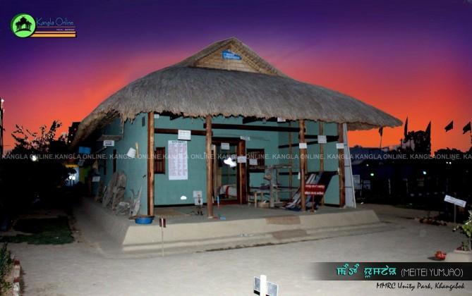 Traditional Meetei / Meitei Yumjao at MMRC Park Khangabok - Night view