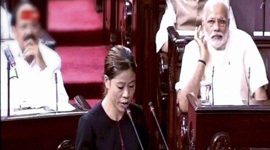 Boxer Mary Kom takes oath as a Member of the Rajya Sabha