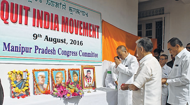 E-Front-__-Quit-India-movement-held-at-MPCC