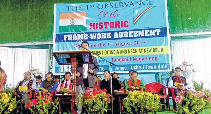 E-Front-__-observance-of-framework-agreement-735x400