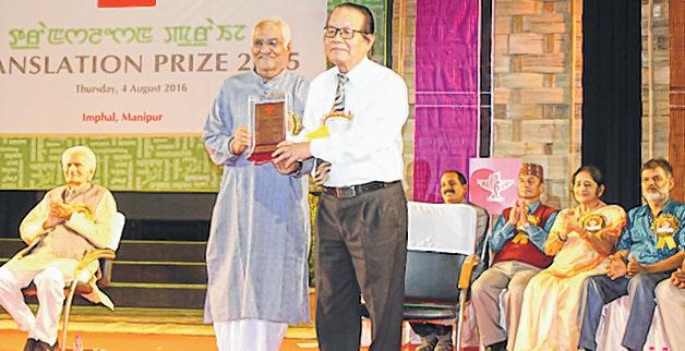 E-front-__-Translation-prize-2015-held-at-Chandrakriti-Auditorium-Imphal-43